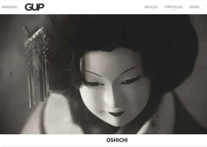 """Oshichi"" has been introduced on the Dodho Magazine & GUP Magazine."