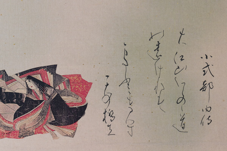 21_A01_7241-1.JPG