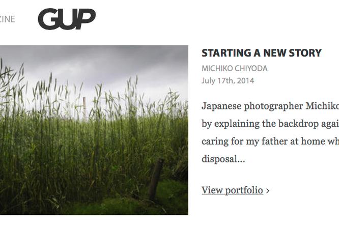 GUP magazine