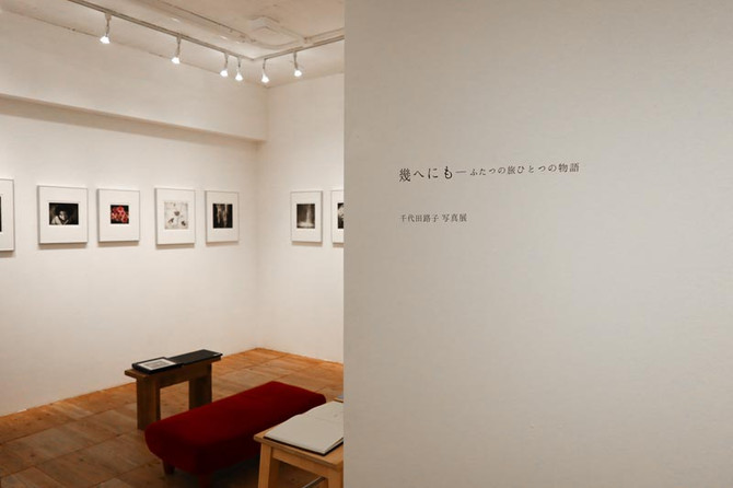 My solo photo exhibition report 1
