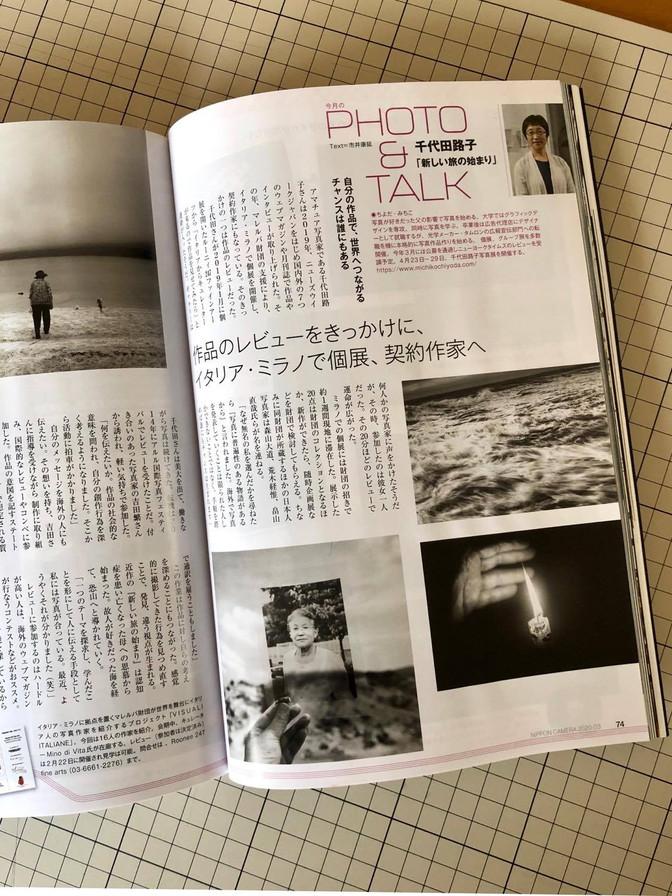 日本カメラ誌にミラノでの個展についての記事掲載