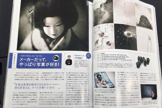 Digital Camara Magazine