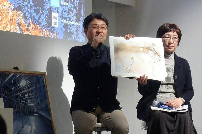 """ Emerging Visions of Japan"""