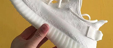 UA Yeezy 350 Boost V2 SPLY 350 Turtle Dove Glow in the Dark Kithdo