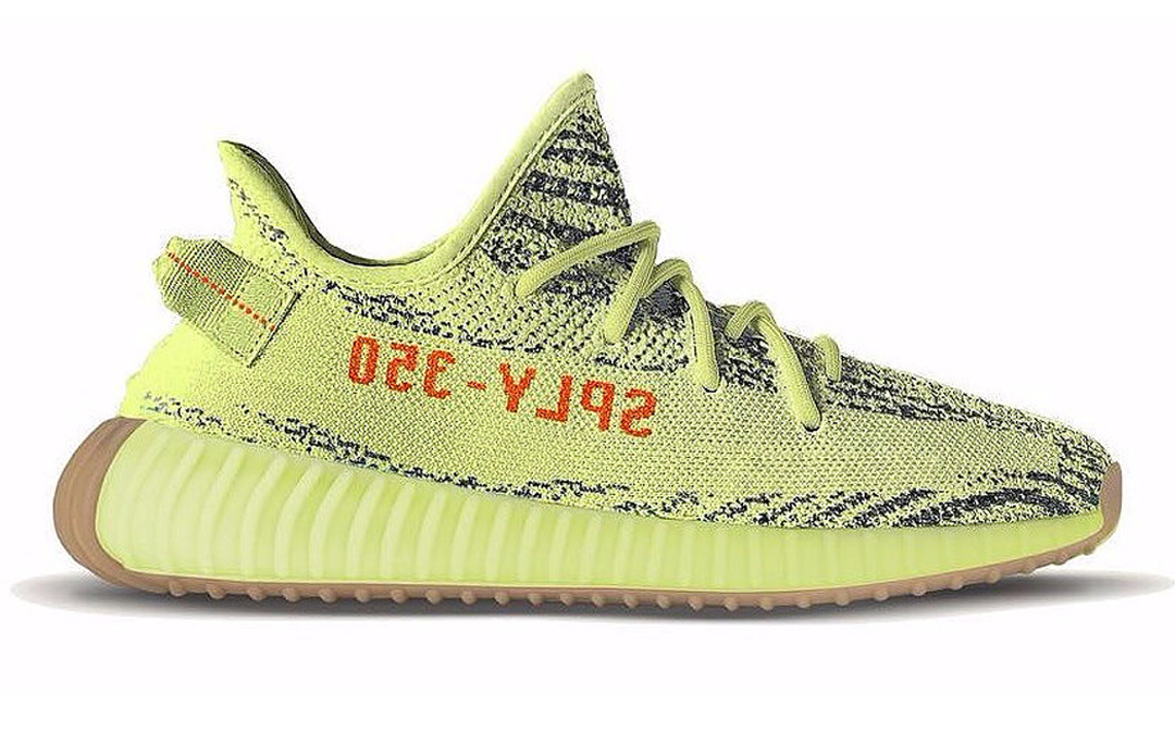 7e640a4c2 All Raffle Links for the Semi Frozen Yellow Yeezy 350 V2 (B37572 ...