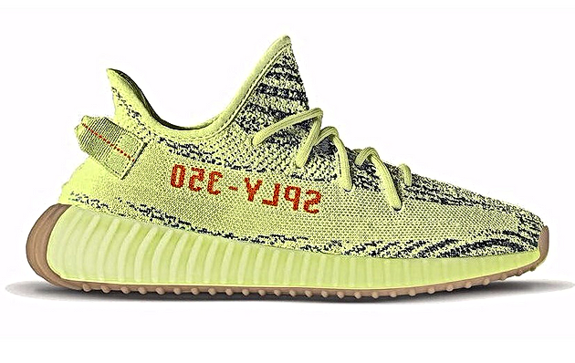 7d79b3c9ef91c Access all raffle links for the Semi Frozen Yellow Yeezy Boost 350 V2  releasing on the 18th November. Including all online