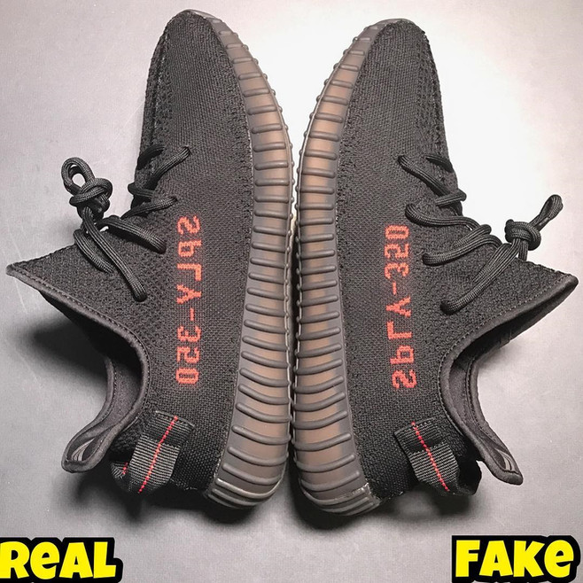 Real Yeezy boost 350 V2 solar red 'Sply 350' June