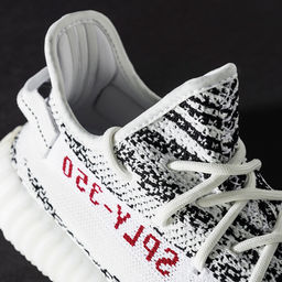 Zebra Yeezy Boost Limited