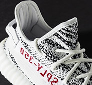 Buy Zebra Yeezy Boost 350 V2