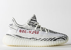 Zebra Yeezy Boost 350 V2 Links to Buy (CP9654)