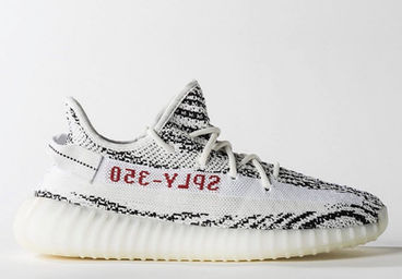 Zebra Yeezy Boost 350 V2 Raffle Links (CP9654)