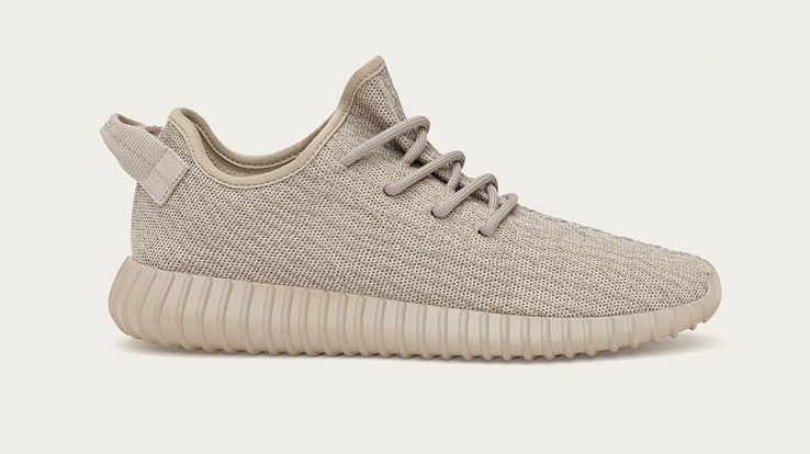 new concept e6599 e9215 Official Retailer List for the Adidas Tan Yeezy Boost 350 Release Yeezy  Boost 350 v2 Links ...