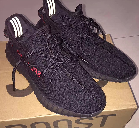 Links to Buy Core Black Yeezy Boost 350 V2