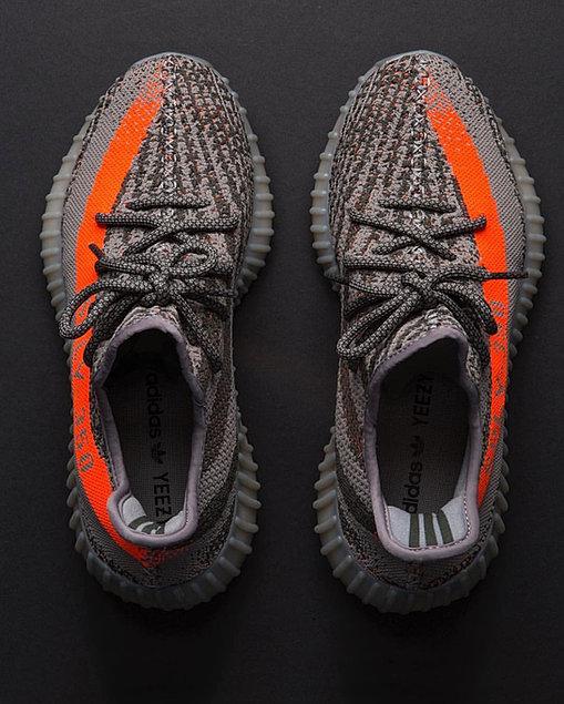adidas yeezy boost v2 kopen