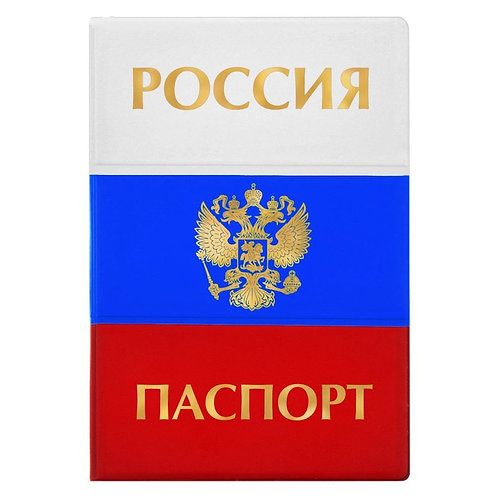 "Сover for Passport ""Russia passport"""