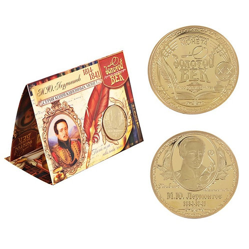 GIFT Collection coin poet Mikhail Lermontov GOLD Age of Russian Poetry