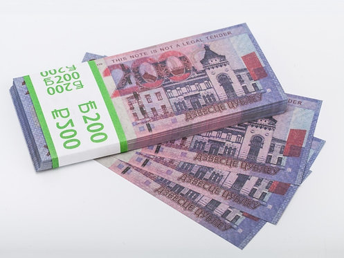 200 belarussische Rubel Packung mit Notizen Papiergeld-Souvenir Spielgeldspiel Banknot