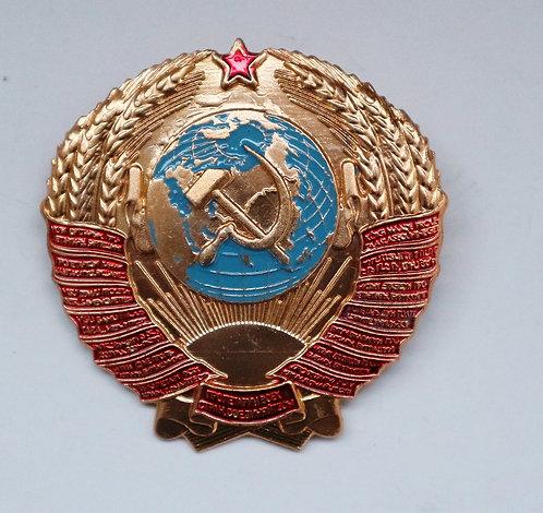 Badge of arms of the USSR Знак Герб СССР Zeichen der Arme der UdSSR Badge Russia