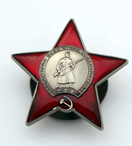Order of the Red Star USSR screw Award Russian WWII Medal Badge USSR