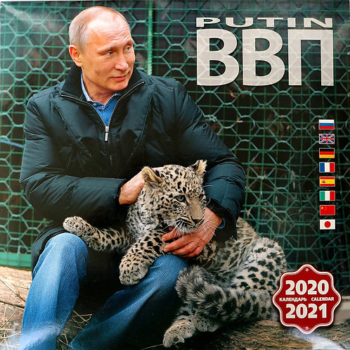 VLADIMIR PUTIN WALL CALENDAR 2020-21 YEAR 8 LANGUAGES