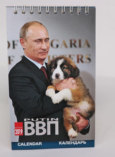 VLADIMIR PUTIN CALENDAR 2019 DESKTOP LODGE PRESIDENT OF RUSSIA ORIGINAL