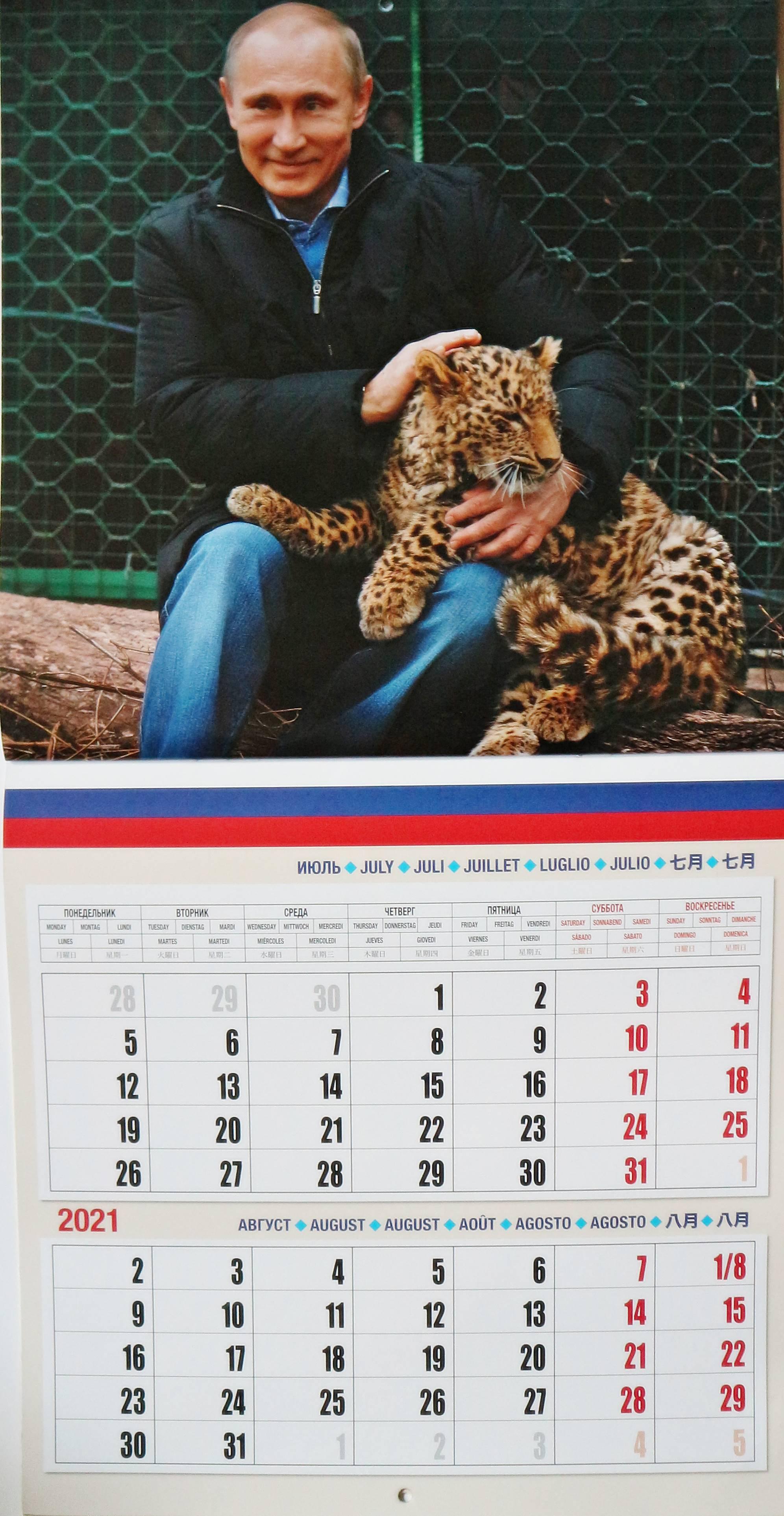 Putin Kalender