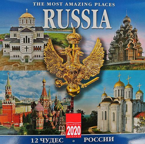 2020 WANDKALENDER DIE ERSTAUNLICHSTEN ORTE IN RUSSLAND KOSTENLOSER VERSAND