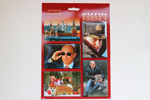 Gift set of 3 or 4 magnets Russian President Vladimir Putin