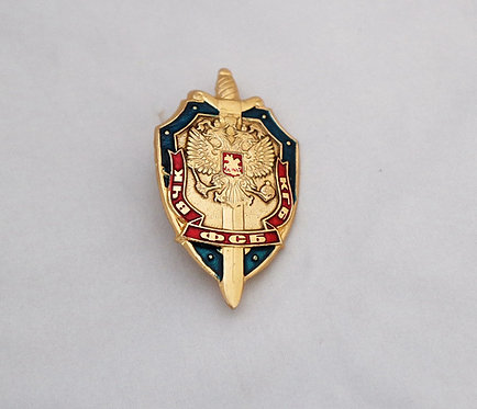 Badge of the VCHK of the KGB of the FSB of the USSR RUSSIA Jubilee with an eagle