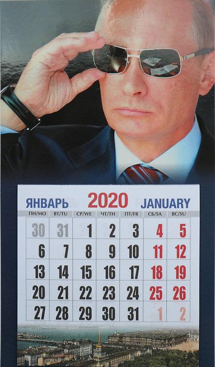 2020 FRIDGE CALENDAR WLADIMIR PUTIN MAGNET TEAR-OFF DISTRIBUTED CALENDAR 2020