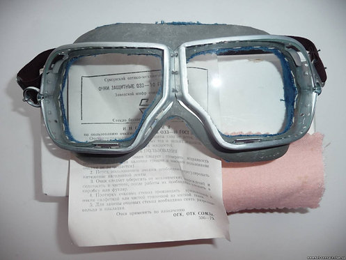ORIGINAL SAFETY GLASSES OF THE USSR SOVIET RUS ARMY AVIATION TANKMAN PROTECTIVE