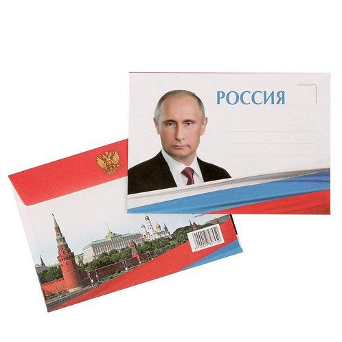 Envelope Postal Putin Конверт Почтовый Россия Путин без марки