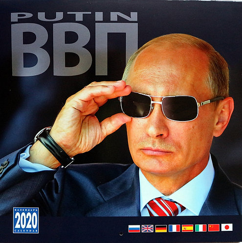 Vladimir Putin 2020 Calendar with glasses  8 languages