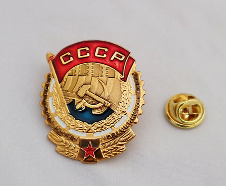 BADGE Order of the Red Banner of Labor USSR Soviet Military