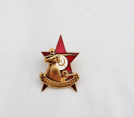 Badge For shooting mark RKKA USSR Red Army РККА CCCР знак 1922