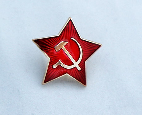 USSR Russian Army Military Red Star Cap Badge Soviet PIN Красная Звезда СССР