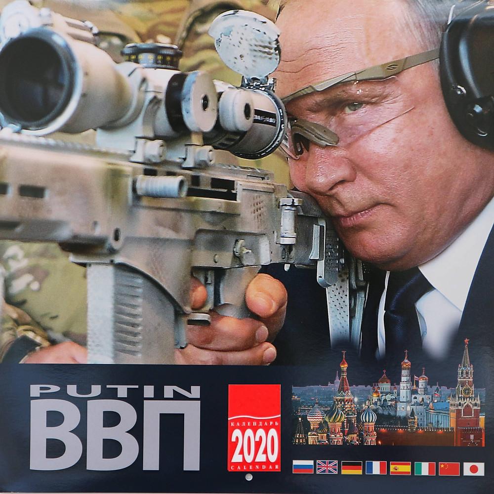 2020 CALENDAR PUTIN Shooter Automatic Ka