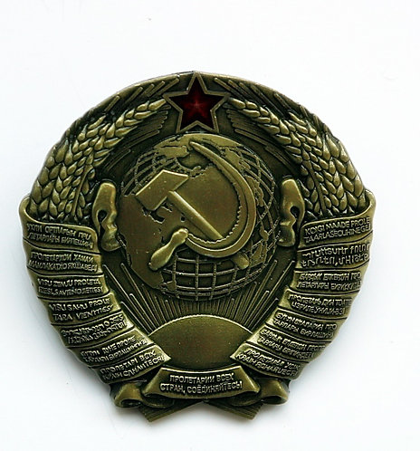 COAT OF ARMS OF THE SOVIET UNION PIN BADGE USSR HEAVY METAL ZINC BEST GIFT