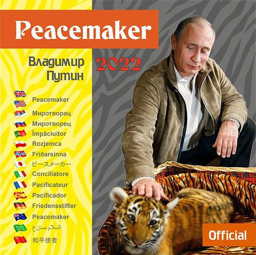 "2022 Vladimir Putin Wall Calendar ""Peacemaker"" 13 languages With dolphin"