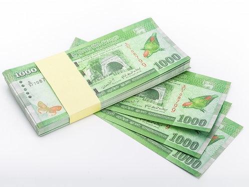 1000 Sri Lankan Rupees PACK OF NOTES PAPER MONEY SOUVENIR GBP
