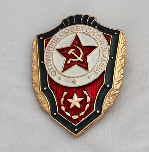 The original sign of the USSR in 1957 the Soviet Army Honors year