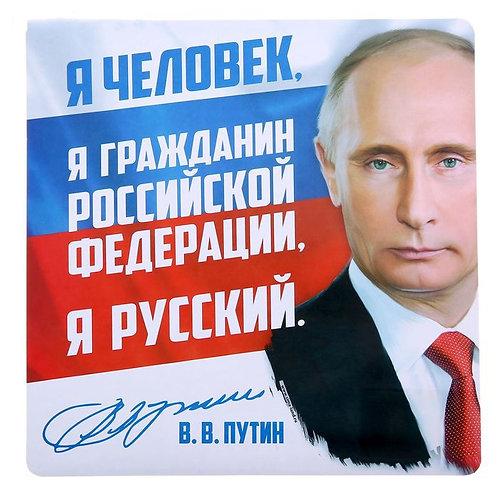 Aufkleber auf dem Auto Putin Ich bin russischer Staatsbürger Russlands