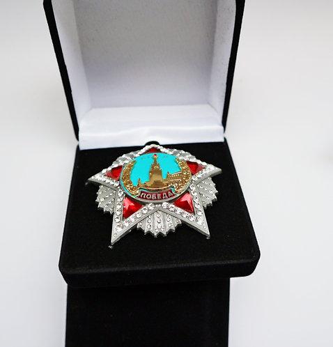 Orden des Sieges Award Abzeichen des russischen Militärs der sowjetischen UdSSR Russland