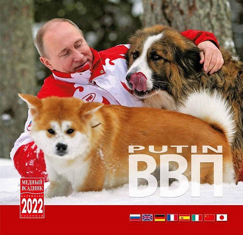 Vladimir Putin 2022 Calendar Wall Calendar Original 8 languages with a dog