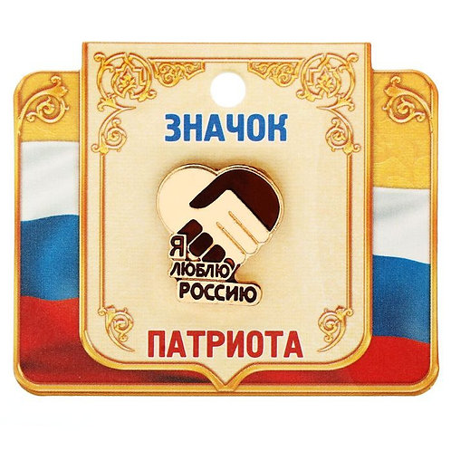 I love Russia badge