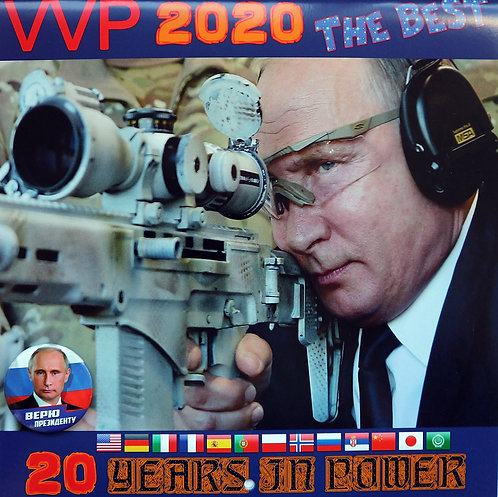 "VLADIMIR PUTIN 2020 WALL CALENDAR ""THE BEST"" SHOOTER AK-308, VVP BONUS MAGNET"
