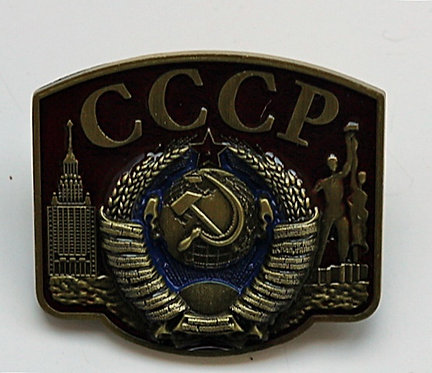 TOKEN COAT OF ARMS OF THE SOVIET UNION PIN BADGE USSR HEAVY METAL ZINC BEST GIFT