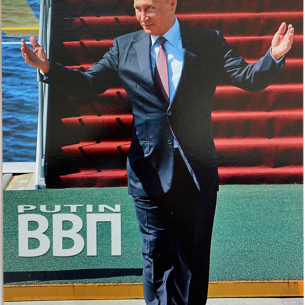 I came calendar  Vladimir Putin 2020