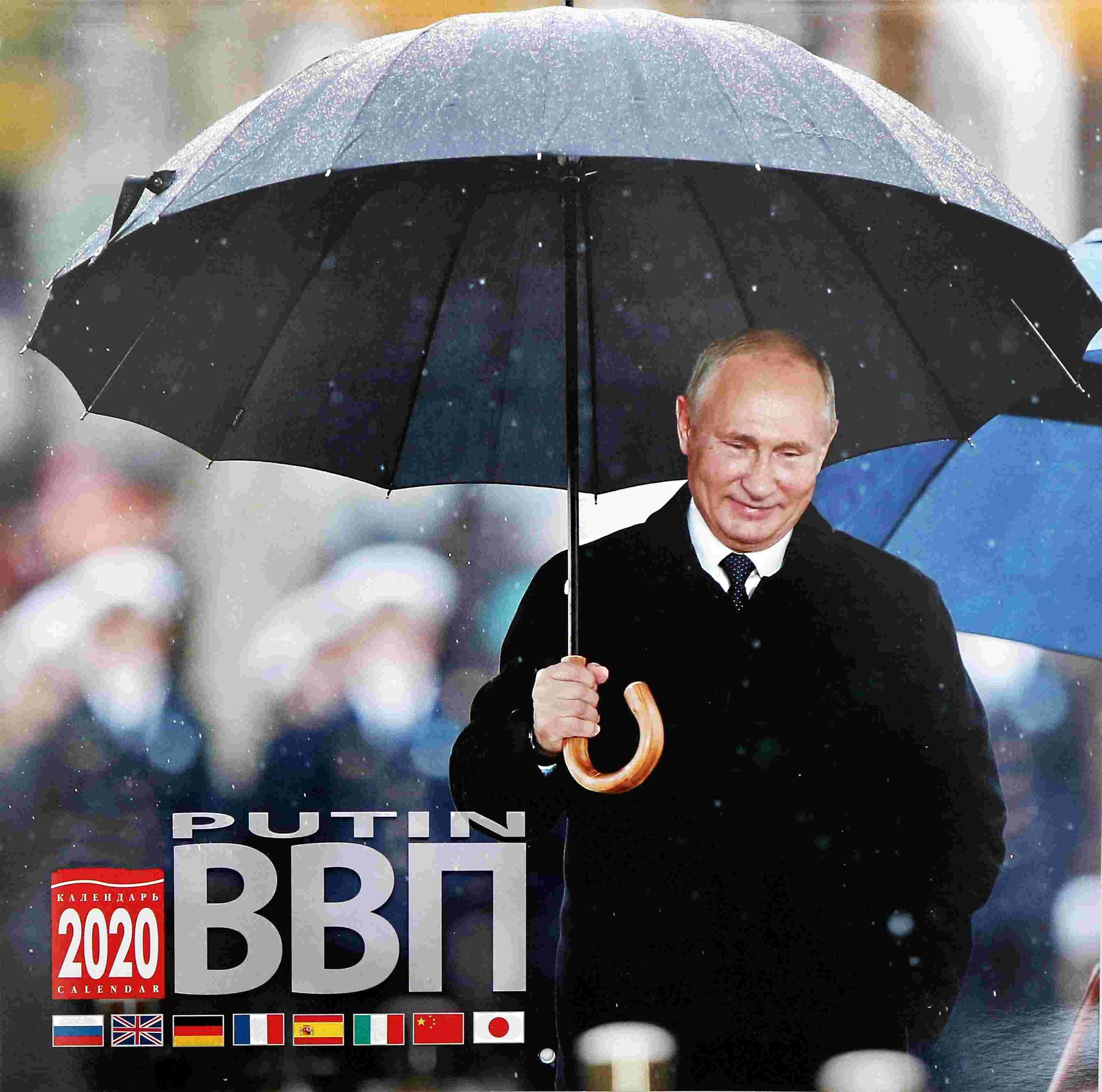 Putin 2020 Calendar with Umbrella