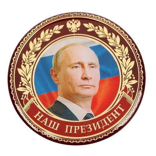 MAGNET METAL OUR PRESIDENT PUTIN RUSSIA МАГНИТ НАШ ПРЕЗИДЕНТ ПУТИН